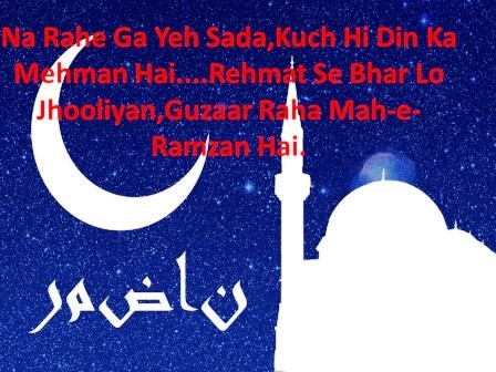 50 Happy Ramadan Kareem Wishes 2021
