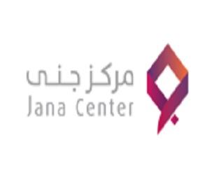 اعلان توظيف   بمركز بناء الأسر المنتجة - جنى للسعوديات