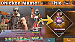 Pubg mobile lite Chicken Expert Title kaise le, How to Get Chicken Master title in PUBG Mobile Lite
