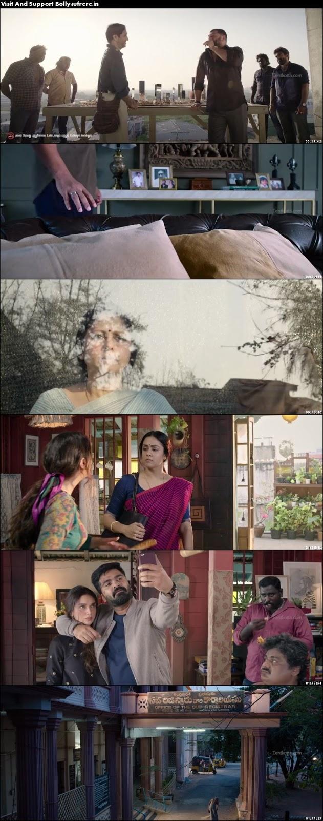 Chekka Chivantha Vaanam 2018 Hindi Dual Audio HDRip UNCUT 1.1GB 720p