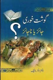 Meating Eating -  Permissible or not? By Dr.Zakir Naik pdf Download