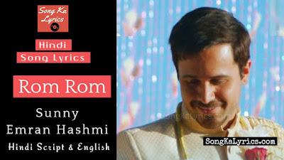 rom-rom-lyrics-emraan-hashmi
