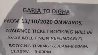 garia digha bus after lockdown