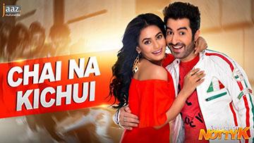 Chai Na Kichui Song Lyrics and Video From Inspector NottyK Bengali Movie Starring Jeet, Nusrat Faria Sung by Dev Negi, Shweta Pandit