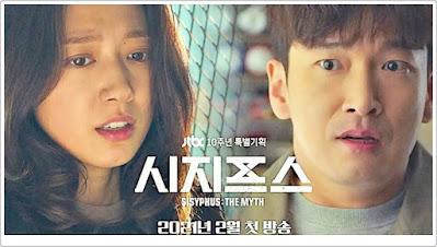 drama korea bulan maret 2021 drama korea bulan februari 2021 drama korea februari 2021 drama korea maret 2021 drakor februari 2021