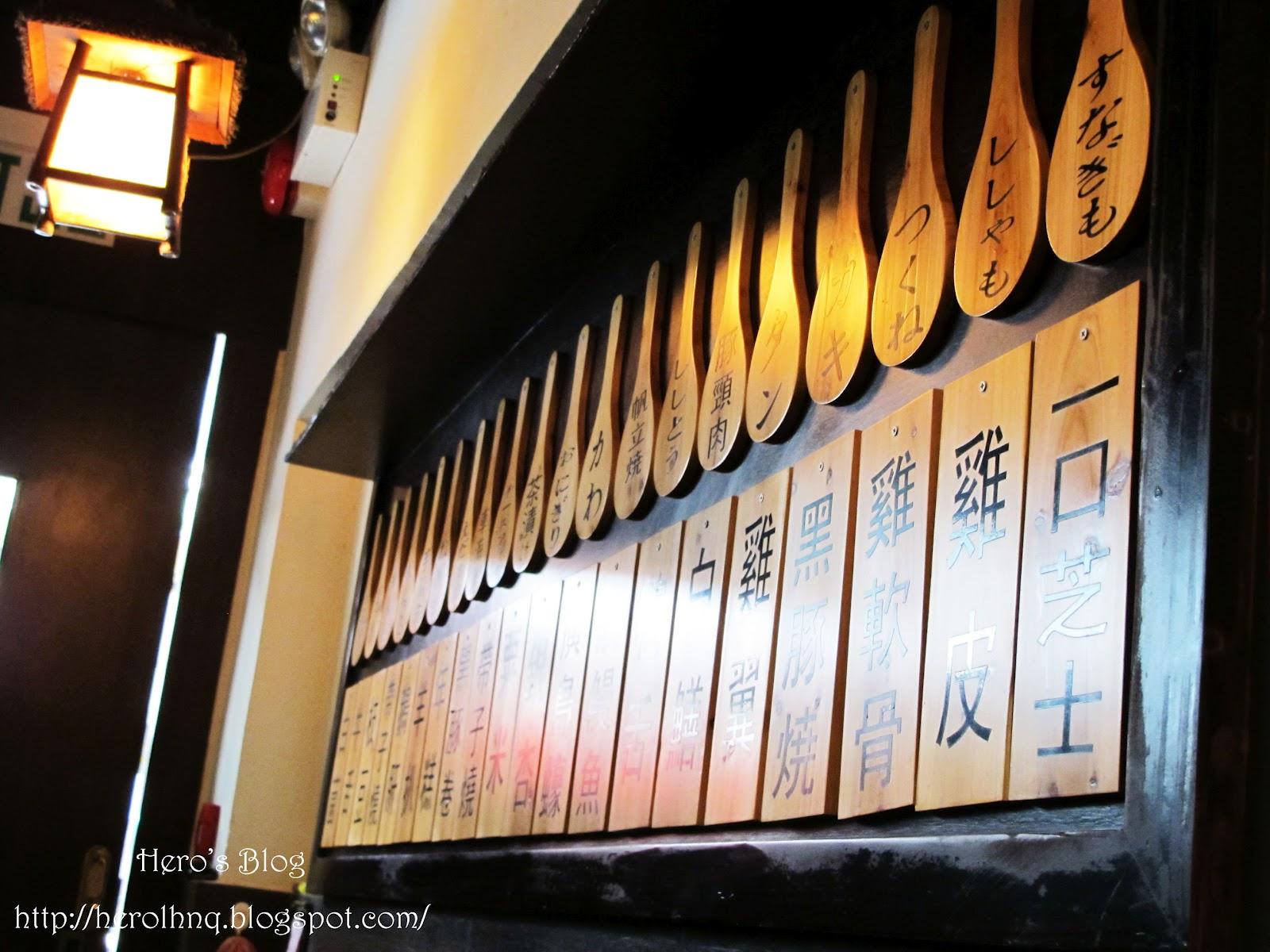 英雄生活旅 Hero's Blog: [香港]焱川:圖一個期待