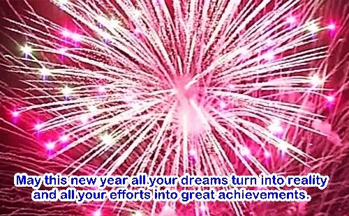 gambar kad ucapan selamat tahun baru dan happy new year 2017, gambar dp bbm selamat tahun baru 2017 & happy new year, ucapan selamat tahun baru, dp bbm bergerak tahun baru 2017