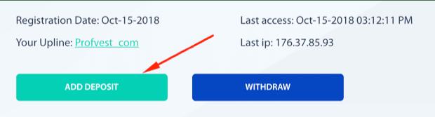 Регистрация в FX-Trade 3