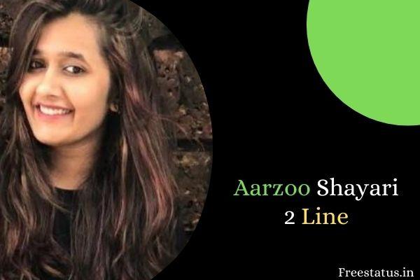 Aarzoo-Shayari-2-Line
