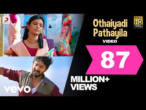 Othaiyadi-Pathayila-Song-Lyrics