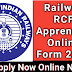 Railway RCF Apprentice Online Form 2020