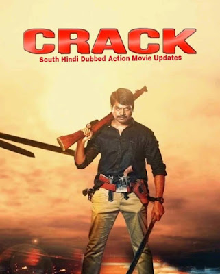 Crack 2017 Hindi Dubbed Full Movie Download in 720p