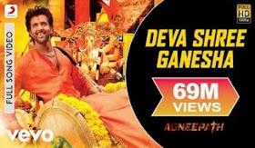 देवा श्री गणेशा Deva Shree Ganesha Lyrics - Agneepath | Hritik Roshan