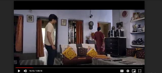 জেনারেশন আমি ফুল মুভি | Generation Aami Bengali Full HD Movie Download or Watch Online