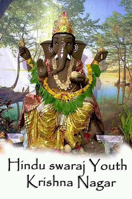 ganesh images full hd,ganesh images hd,ganesh ji wallpaper hd,ganesh ji ki photo download,ganesh photos gallery,ganesh ji photo hd1,ganesh ji photo download1,ganesh ji wallpaper download,photo of hanuman ji,ganpati image,jai ganesh deva,pic of hanuman ji,ganesh images hd ,hd wallpaper ganpati,laxmi ji images,g photo,ganapati photos,ganesh photos gallery,lord ganesha hd wallpapers 1080p,ganpati bappa picture,sketch of ganesh ji,ganesh ji photo download,ganesh ji sketch,pic of ganesh god,ganpati bappa hd wallpaper,cute lord baby ganesha wallpaper,ganesh ji murti photo,shiva images full hd,shree ganesh ji images,ganesh ji images black and white,jai ganesh ji ki photo,ganesh ji portrait,bal ganesh ji photo,vinayaka still,lord ganesha hd wallpapers 1080p for mobile,sri ganapathi photos download,ganpati bappa ki photo,ganpati maharaj ki photo