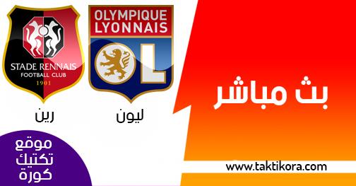 مشاهدة مباراة ليون ورين بث مباشر بتاريخ 05-12-2018 الدوري الفرنسي