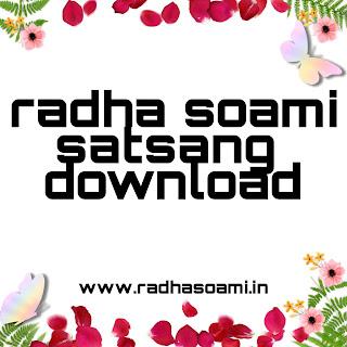 baba ji ka satsang radha swami satsang vyas shabd radha soami ka satsang radha soami satsang beas download