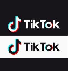 تيك توك تفرض قيود على المستخدمين الاقل من 16 عاما