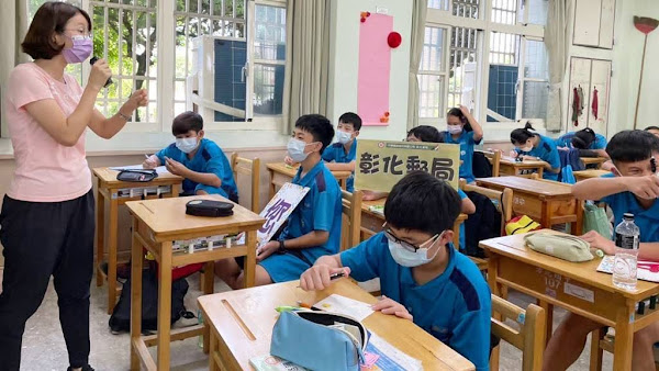 彰化郵局與芳苑國中辦教師節感恩 手寫卡有溫度、寄信有真情
