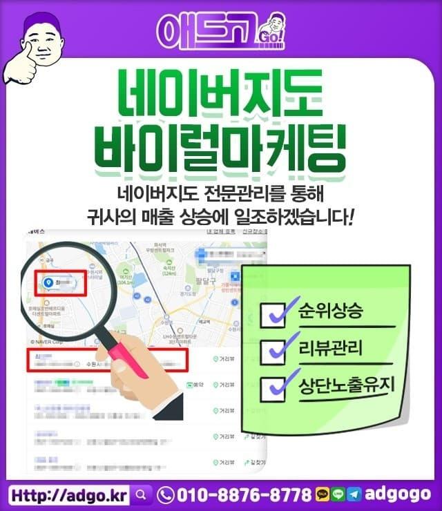서울중구핸드폰진열장제작