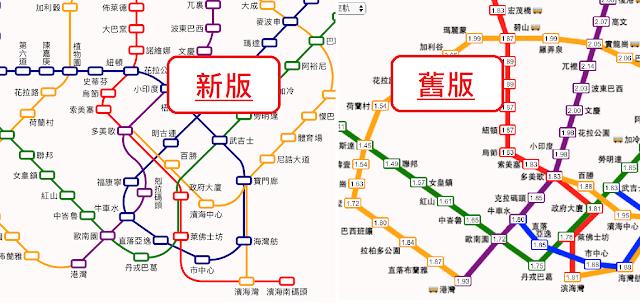 SMRT 地鐵地圖-更新版
