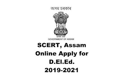 Job in Assam