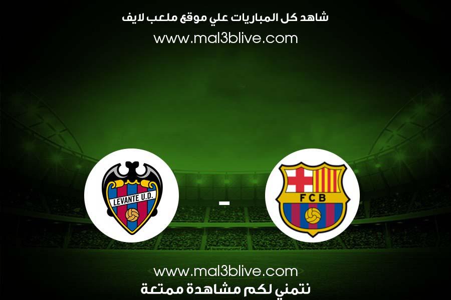 اهداف مباراة برشلونة وليفانتي