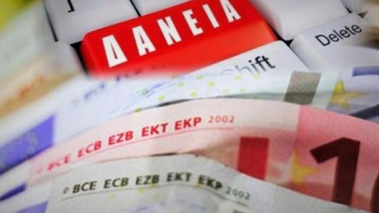 ΕΛΣΤΑΤ: Σχεδόν 3 στα 10 νοικοκυριά επιβαρυμένα με δάνεια το 2020