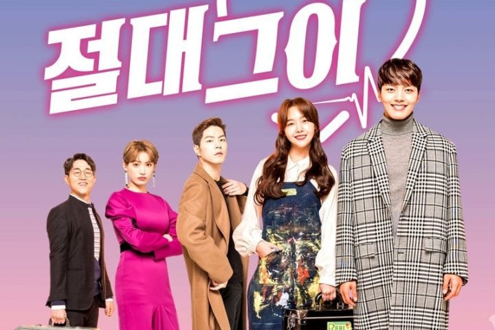 Download Drama Korea My Absolute Boyfriend Sub Indo Batch