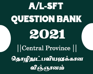 GCE(A/L) SFT Question Bank - Silpalokka - Grade -12 (2021)