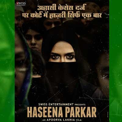 Tere Bina Song Lyrics From Haseena Parkar