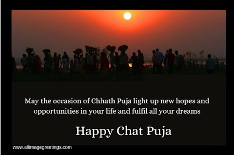 Chhat Puja 2021, Images,  Pictures, Whatsapp Status, Wishes, Messages,  Quotes, Greetings