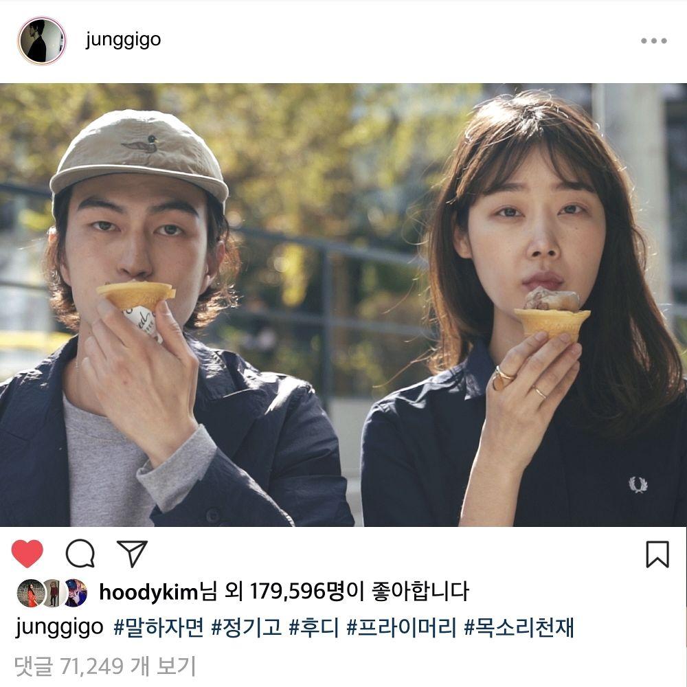 Junggigo – IWST – Single