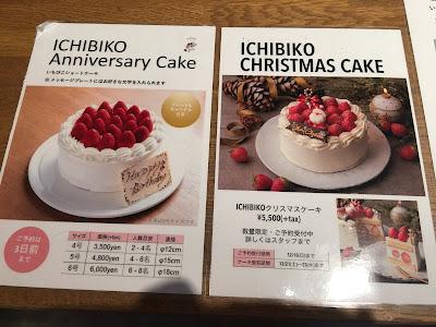 予約すればホールケーキも