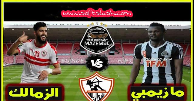 شاهد مباراة Mazembe vs El zamalek live بمختلف الجودات