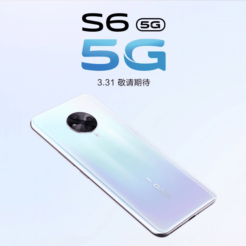 Back design of Vivo S6 5G with a circular quad-cam revealed ahead of launch