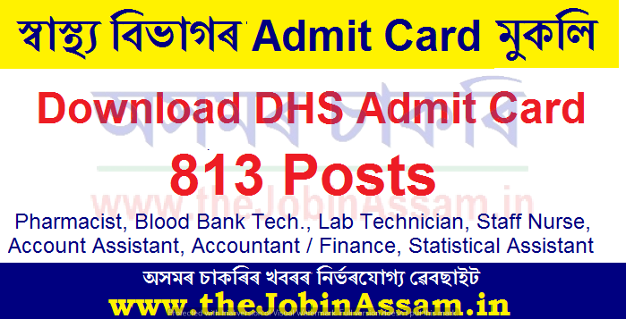 DHS Assam Admit Card 2021: Download Admit for 813 Grade III (Technical & Non - Technical) Posts