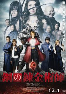 مشاهدة فيلم Fullmetal Alchemist 2017 مترجم