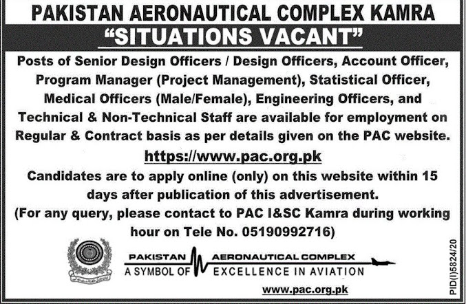 Pakistan Aeronautical Complex PAC Kamra Latest Jobs April 2021 -Apply online