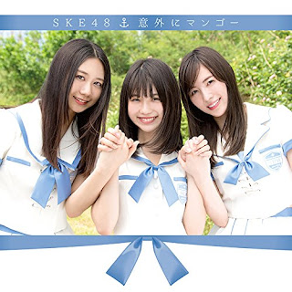 SKE48 (Passion For You選抜) - 奇跡の流星群 歌詞