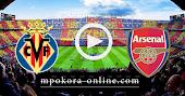 مشاهدة مباراة فياريال وأرسنال بث مباشر كورة اون لاين 06-05-2021 الدوري الأوروبي