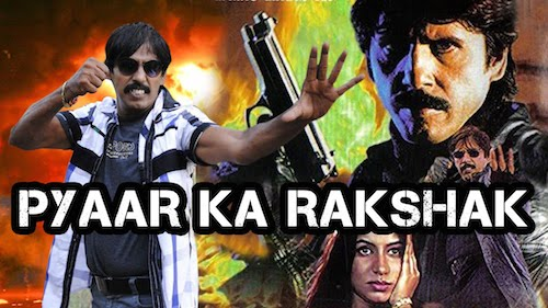 Pyaar Ka Rakshak (2015) Download South Full Movie in Hindi HD