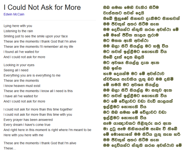 Song I Could Not Ask Which Yasara Posted In Youtube 5 Days Before Yoshitha S Wedding Gossip Lanka News English