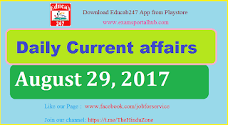 Daily Current affairs -  August 29th, 2017 for all competitive exams