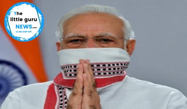 राशन कार्ड बनाने में आनाकानी करने पर आप सीधे प्रधानमंत्री नरेंद्र मोदी से भी कर सकते हैं शिकायत, ये है प्रक्रिया…