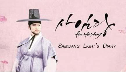 Sinopsis Drama Korea Saimdang Light's Diary
