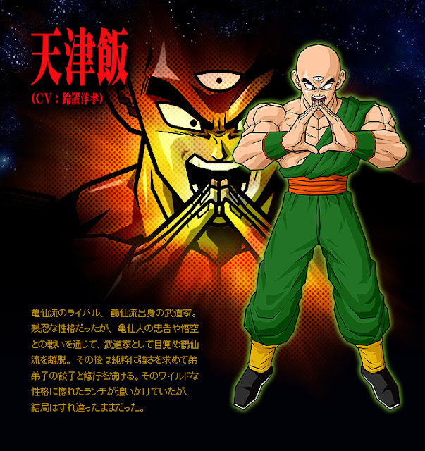 Dragon Ball Enciclopedia Ten Shin Han