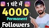 How To Increase Instagram Followers 2021 |.Followergir App ( New Trick)