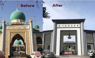 Πως η Κίνα αφάνισε τους ισλαμιστές τρομοκράτες από το έδαφος της