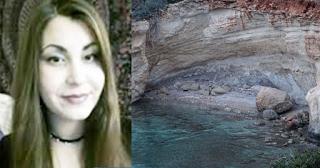 ''Παρακαλούσε να την πάμε στο νοσοκομείο και εμείς την πετάξαμε ζωντανή στα βράχια''